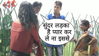 Pyar Kar Lo Na Prank On Stranger Cute Girl In Mumbai By Desi Boy With Twist Epic Reaction