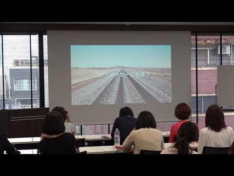 大東めぐみ「DEAR DEA出演記念セミナー」vol 3