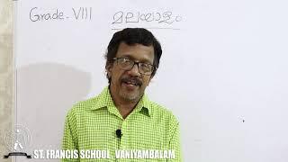 Grade VIII Malayalam Part 05