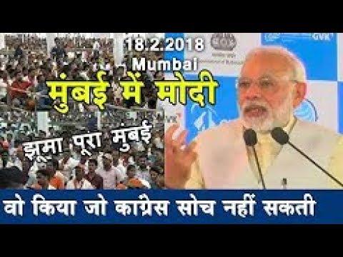 LIVE-  PM Modi जी Navi Mumbai Airport का लोकार्पण के रहे हैं Ground Breaking Ceremony