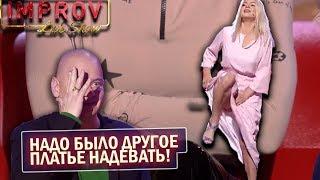 Горячий сборник с КРАСОТКАМИ на Improv Live Show - Лучший ЮМОР! Зал ПЛАКАЛ от смеха