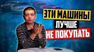 видео Популярность дизельных авто в России растет
