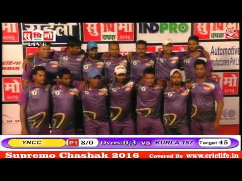 Supremo trophy 2016........  Pacific Venture XI Pune VS Savrde Chiplun
