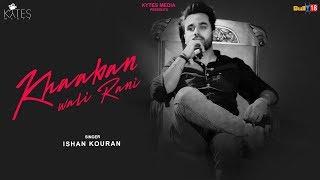 Khwaaban Wali Rani Ishan Kouran | Latest Song 2018 | Kytes Media
