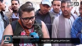 مصر العربية | متحول جنسيًا: اهلي بيهددوني بالقتل عشان ارجع بنت