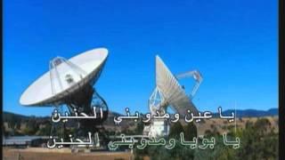Arabic Karaoke: Abed El Halim Hafez El Toba Ms