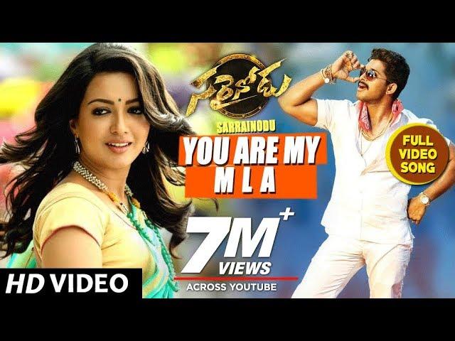 You ARE MY MLA Video Song   Sarrainodu Video Songs   Allu Arjun, Rakul Preet   SS Thaman