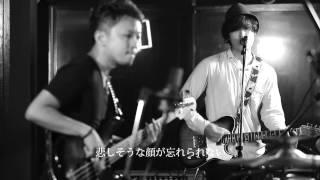 【Studio Live】オトループ/消印東京(Otoloop/Keshiin Tokyo)