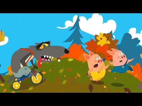 Мультфильм Три Поросёнка и Голодный Волк  Мультики для малышей. Развивающий мультфильмприложение