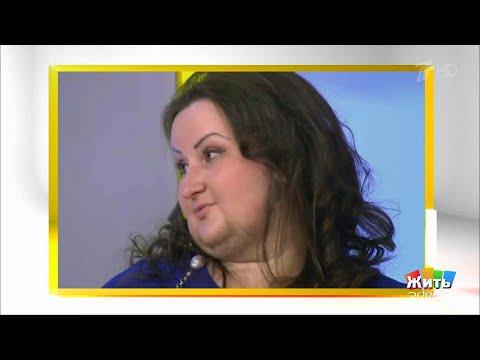 Гормональные трагедии женщин. Жить здорово!  15.01.2019