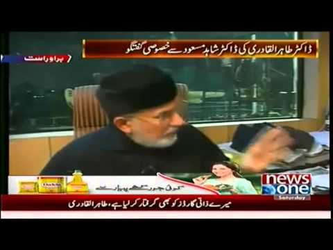 Dr. Tahir-ul-Qadri's Personal Security Guards arrested by Police