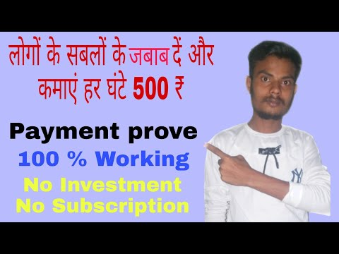 2021 best earning site, Earn daily 50000 minimum 🤑🤑🤑🤑Live payment prove of 2300 rupies😍😍😍🤑🤑🤑1000%%%%