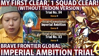Brave Frontier Imperial Ambition Extra Trial VS Eriole My 1st Clear (1 Squad) Walkthrough