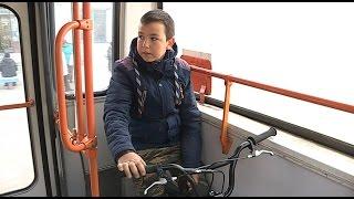 видео можно ли ехать в метро с велосипедом