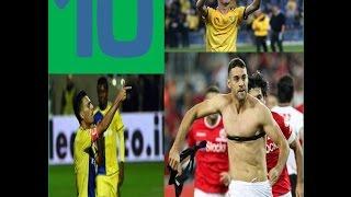 10 השערים היפים בליגת העל לעונת 2015/2016
