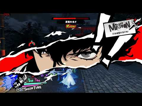 [P5S] Siegfried Boss Fight (Risky) - Persona Unlock Request - Persona 5 Strikers |