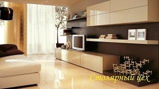 видео Дизайн гостиной в стиле хай-тек (фото)| Оформление интерьера: мебель в стиле хай-тек