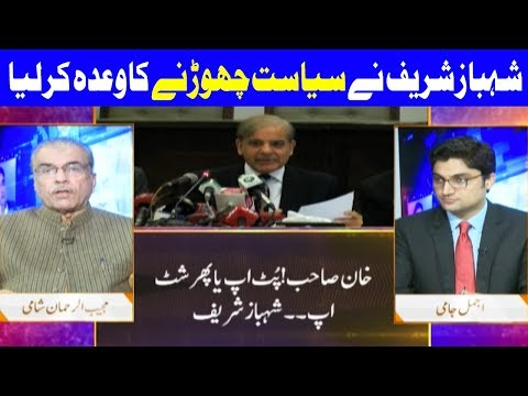 Nuqta E Nazar With Ajmal Jami - 1 March 2018 - Dunya News