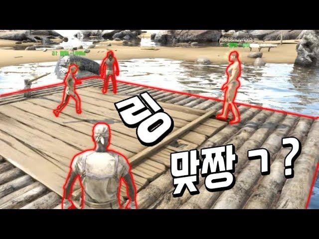 한국인끼리의 자존심 걸린 맞짱 ㅋㅋㅋ 개꿀잼 [ 아크 공식PVP서버 EP.2 ] #1