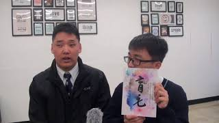 Publication Date: 2018-04-14 | Video Title: 閩僑中學 | 楊恩華閲讀分享