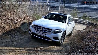 [아시아투데이 시승기] 2016 벤츠 GLC 220d 4MATIC ( REVIEW: 2016  Mercedes-Benz GLC 220d 4MATIC)