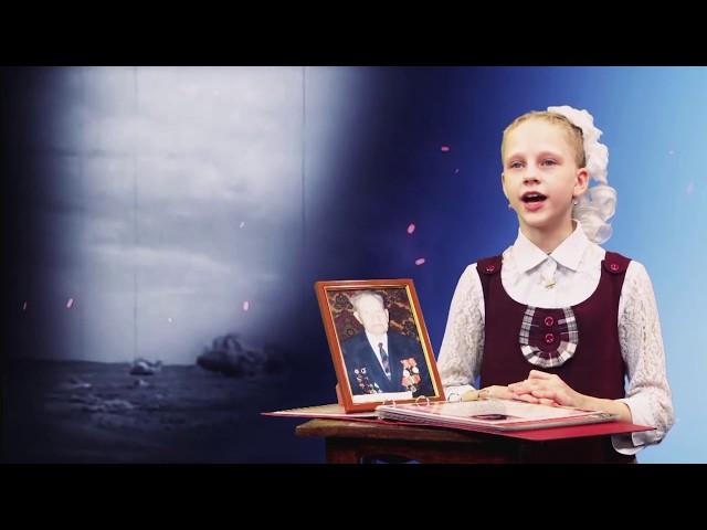 Мы-эхо.Георгий Макаренко и Арина Тимофеева