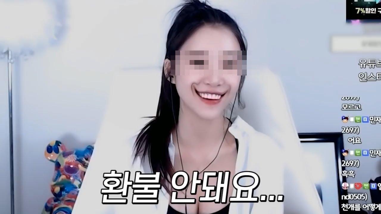 크레용팝 엘린 10억후원 먹튀논란 심정공개 (뭉크뭉에게...환불ㅈ까~)