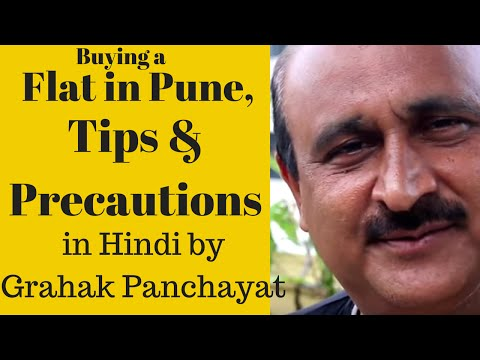 Buying a Flat in Pune, Tips & Precautions in Hindi by Grahak Panchayat