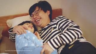 リラックスしてるー!浜野謙太(在日ファンク)とその家族が出演するユ...