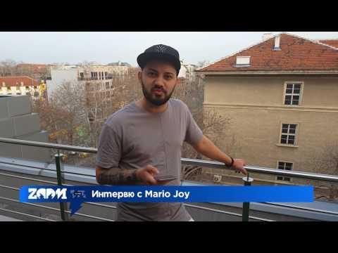 ZOOM интервю MARIO JOY