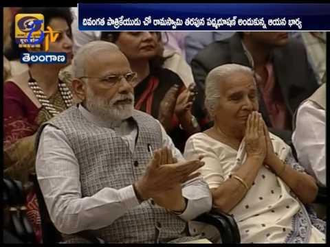 President Pranab Mukherjee Confers Padma Awards to Dipa Karmakar, Sanjeev Kapoor and Others