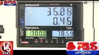 Petrol, Diesel Prices See Biggest Hike | Teenmaar News | V6 News