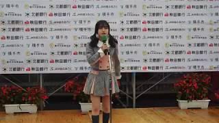 横手ハーフマラソン team8 谷川聖 ミニミニライブ Flower.