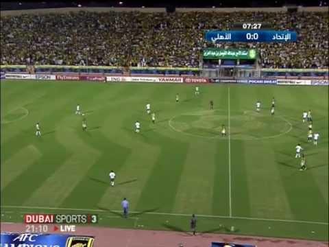 Al Ittihad vs Al Ahly - 2012 AFC Champions League - Semifinal 1 leg