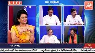 LIVE : Debate On CM KCR About Telangana Govt Debts | TRS | Congress | BJP | Telangana News