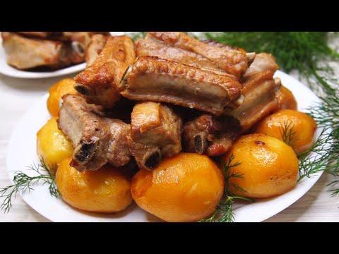 Попробовав раз это блюдо Вы будете готовить его всегда! Вкуснейшая Золотистая картошечка с мясом.