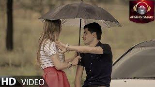 Rustam Azimi - Havas Namekunam OFFICIAL VIDEO