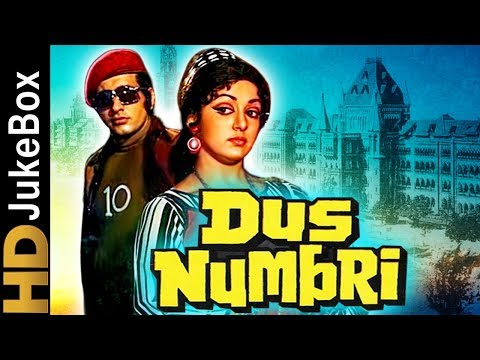 Dus Numbri (1976) | Full Video Songs Jukebox | Manoj Kumar, Hema Malini, Premnath