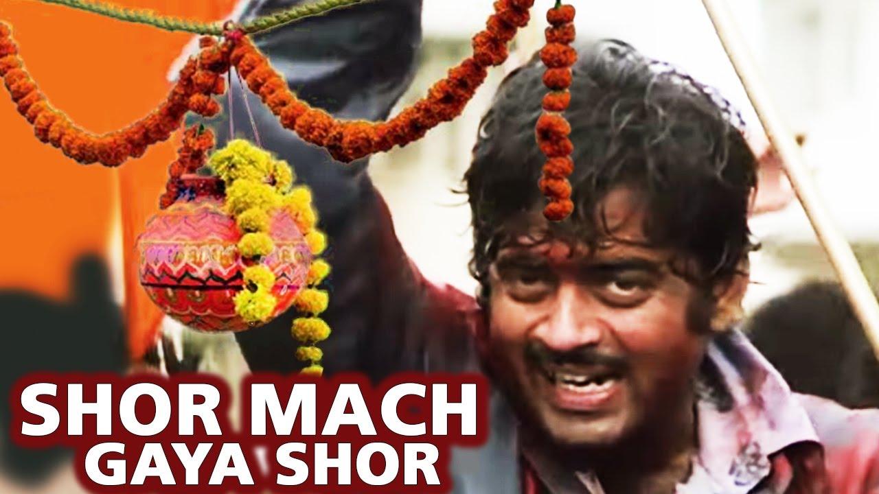 Download Shor Mach Gaya Shor - Shatrughan Sinha, Kishore Kumar, Bhagwan Dada, Badla Song