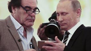 Это Путин.  Интервью Оливеру Стоуну. Русский перевод, Серия 2