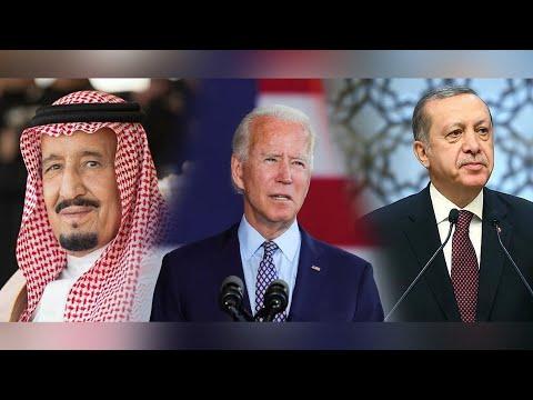 تصريحات بايدن المعادية للبلدين.. هل تدفع تركيا والسعودية للتقارب؟ | تفاصيل