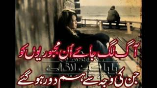 Abhi Wo Dard Baqi Hai Poetry (Special extended version)
