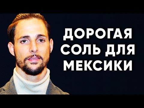 Фран Соль не едет в Мексику. Динамо Киев трансферы. Новости футбола