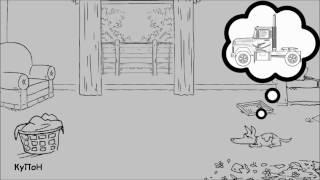 Strange dreams - Friend Simon's Cat  ( FAN VERSION )/ Странные сны - Друг Кота Саймона( фан версия )