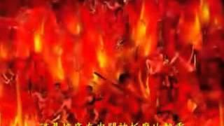 地獄遊記  [現代啟示錄]高僧禪定見現代99%人來生下地獄[往生]淨土避下[地獄]