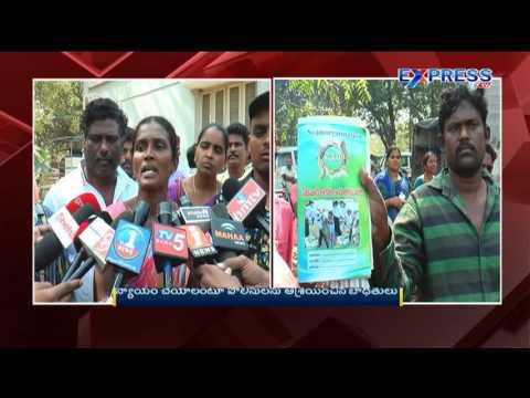 Shyam Organization Cheated 100 Unemployed Youth in West Godavari - Express TV