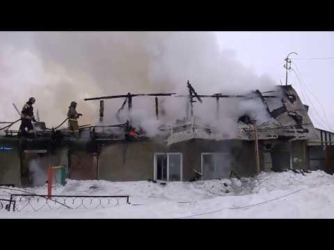 Пожар в Кемерово 17.02.2017 п. Металлплощадка, 1я Рабочая, 27