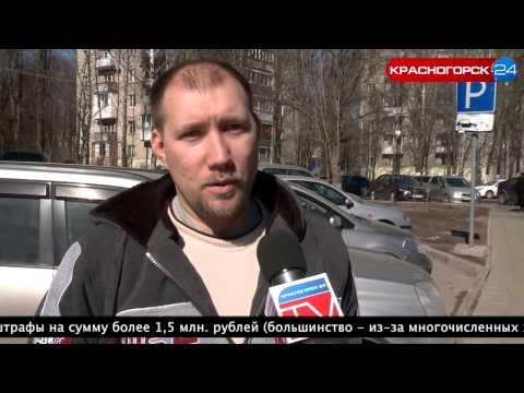 Пенсионные фонды в Красногорске - адреса, телефоны, отзывы