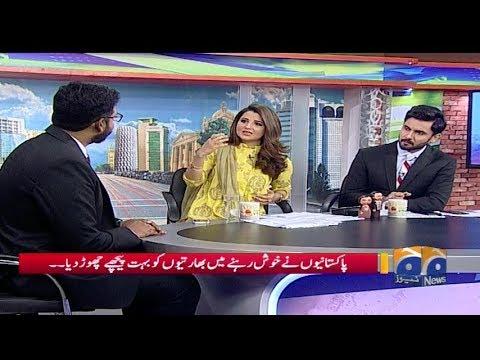 Geo Pakistan - 16 March 2018