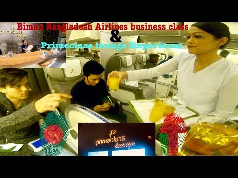 Biman Bangladesh Airlines | Muscat to Chittagong | Business class | Travel vlog 2018 | Inno D
